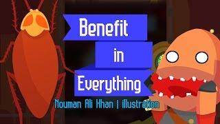 Benefit in Everything | illustrated | Nouman Ali Khan | Subtitled