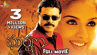 Gharshana Telugu Full Movie | Telugu Full Movies | Venkatesh, Asin, Gautham Menon