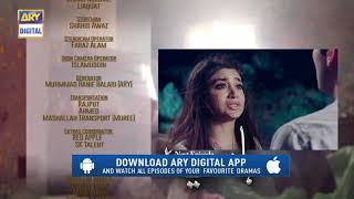 Download Hania Episode 18 | Teaser | ARY Digital Drama Video