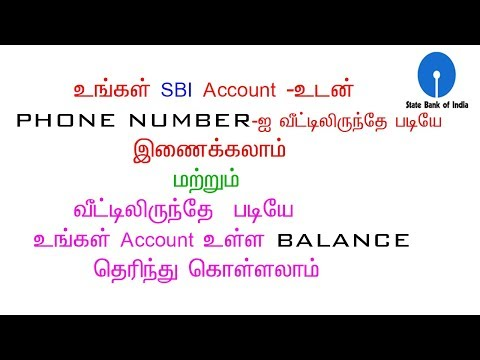 mobile number register (or) link with sbi account  from sms method.Don't visit our sbi bank branch.