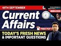 19th September Current Affairs - Daily Current Affairs Quiz | Bonus Static Gk Questions in Hindi