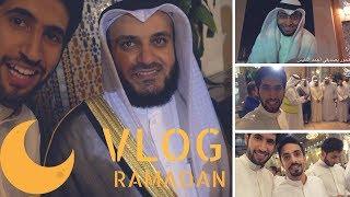 فلوق ليلة ٢٧ رمضان مع مشاري العفاسي واحمد النفيس