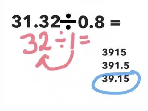 Estimating the quotient of decimal numbers