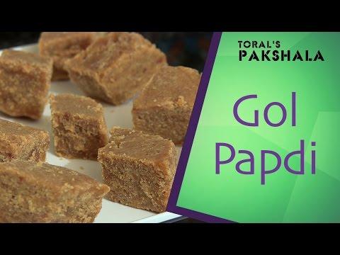 Gol Papdi (Jaggery Cakes) by Toral || Toral's Pakhshala