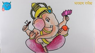How To Draw Lord Ganesha Step By Step Very Easily For Kids Hindu