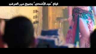 احمد شيبة امسك حرامي من المواطن برص