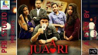 Juaari (জুয়ারি) | Full Movie HD | A New Bengali Short Film | Latest Short Film | PFB Studio | 2018