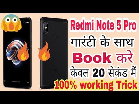 New Trick   How To Book Redmi Note 5 Pro Mobile in fFash Sale In Hindi Urdu