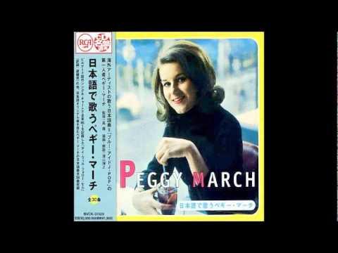 Xxx Mp4 Losin 39 My Touch Little Peggy March 39 Xx 39 Xx Japanese Wmv 3gp Sex