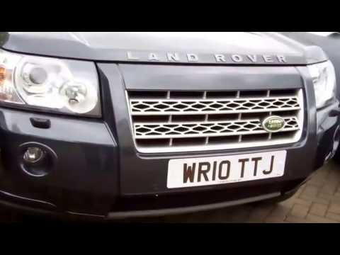 How to remove Front Bumper Tow Cover on Land Rover Freelander 2/LR2