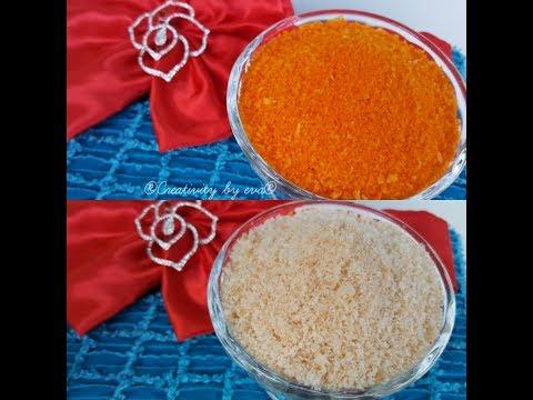 ব্রেড ক্রাম্ব।।How to make Bread Crumb at home।।Bread Crumbs Recpie Bangla