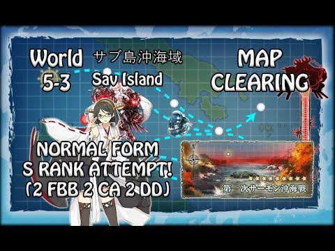 【艦これ】Kantai Collection - World 5-3: サブ島沖海域 (Sav Island) Normal Form S RANK Attempt