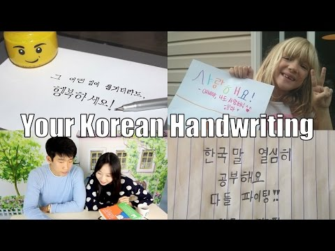Reading Korean Handwriting by TTMIK Students