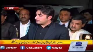 Chairman PPP Bilawal Bhutto Zardari