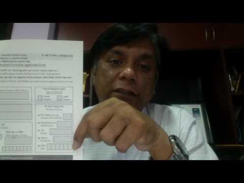 MRP Passport Renewal Bangladesh ( How to Renew? )