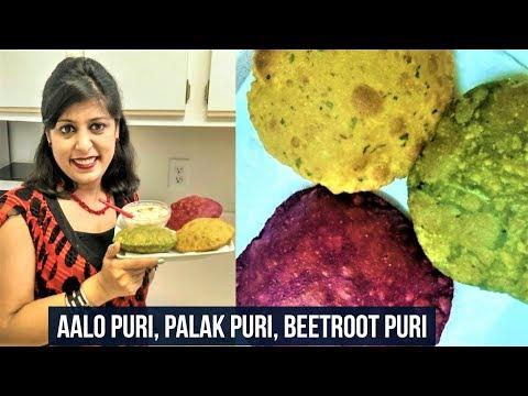 How to make perfect,puffy aalo masala puri,palak puri,beetroot puri|Breakfast recipe | Poori Recipe