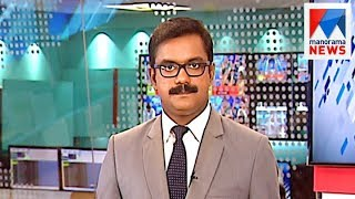 പത്തു മണി വാർത്ത | 10 A M News | News Anchor - Priji Joseph | September 22, 2017 | Manorama News