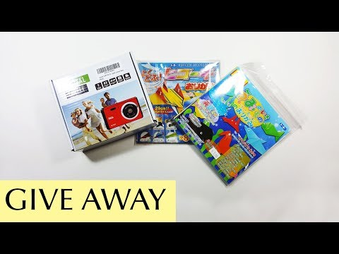 GIVE AWAY - 1 Digital Camera | 2 Origami Books | End by March 10, 2018