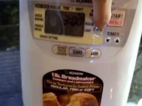 December 2012: Yutaka's Homemade Banana Bread with Zojirushi Home Bakery Mini BB-HAC10