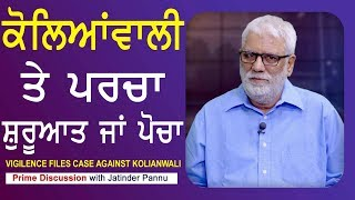 Prime Discussion With Jatinder Pannu#615_ Vigilence Files Case Against Kolianwali-(03-JUL-2018)