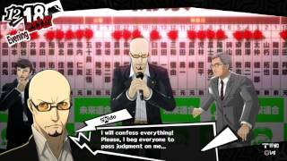 DDay Plays Persona 5 -EP62-  Heading Towerds the Depths of Mementos