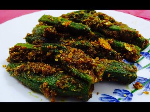 How To Make Bharwa Bhindi - Stuffed Bhindi | Indian Curry | Easy Recipe | SaasBahuRasoi
