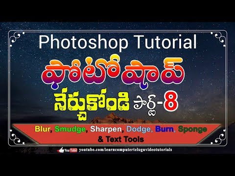 Learn Photoshop #8 || Photoshop Editing Text Tools in Telugu | Adobe Photoshop Tutorials In Telugu
