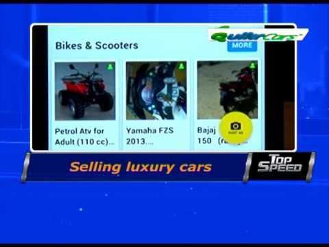 Maximum Selling Price – Luxury Cars