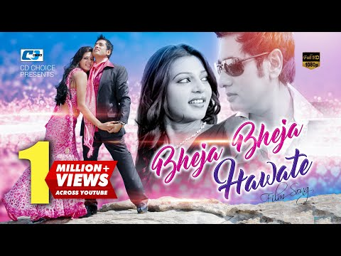 Xxx Mp4 Bheja Bheja Arfin Rumey Nancy Super Hits Bangla Movie Song 3gp Sex