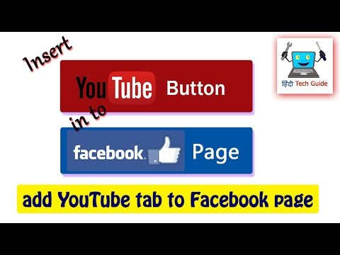 how to add youtube tab to facebook page