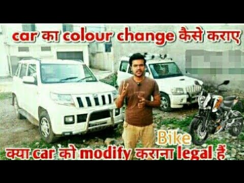 Modify car or bike. Colour change is legal or illegal in India