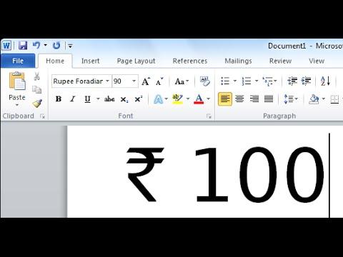 Type India Rupee Symbol in Microsoft Word