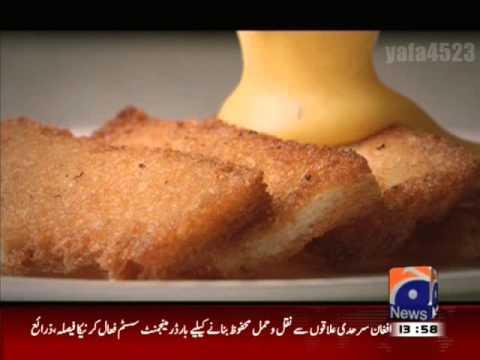Laziza Shahi Tukra Mix TVC
