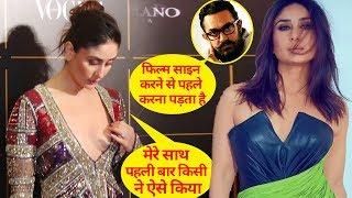 Kareena Kapoor को फिल्म में लेने से पहले Aamir Khan ने किया कुछ ऐसा...