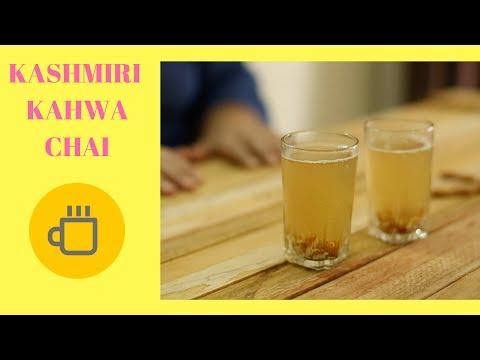 कश्मीरी कहवाँ चाई | kashmiri kahwa tea