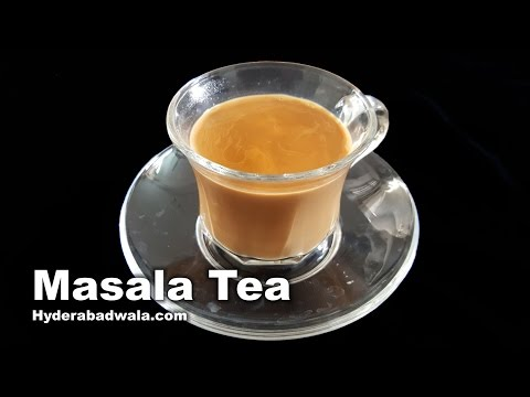 Masala Tea Recipe Video - How to Make Special Masala Chai at Home - Easy & Simple Hyderabadi Cooking