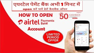 How to Open Airtel Payment Bank Account | How to Generate