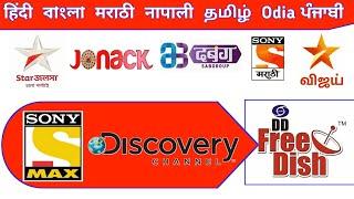 Dd free dish Regional Channels List Videos - 9tube tv