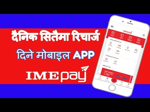 How To Earn Free Unlimited Recharge in Nepal Online using