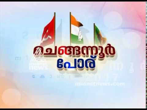 Kerala congress (M) Meeting on  Sunday | Chengannur by-election