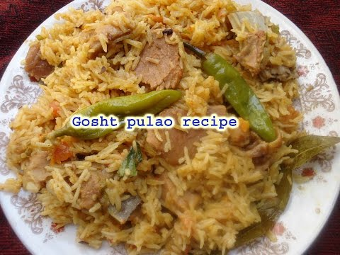 gosht pulao recipe in hindi english