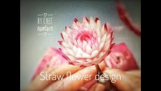 Straw flower design from redturnip carving l By chef namtarn