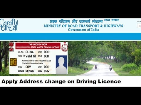 how to change Address/DOB/Name/Biometric on Driving Licence LATEST 2018