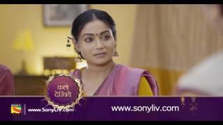 Kuch Rang Pyar Ke Aise Bhi - कुछ रंग प्यार के ऐसे भी - Episode 341 - Coming Up Next