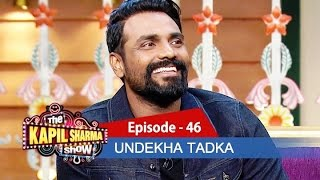 Undekha Tadka | Ep 46 | Remo D