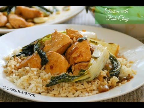 Chicken with Bok Choy - Giveaway Result