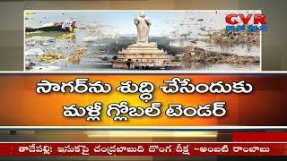 కోట్లు ఖర్చుపెట్టిన శుభ్రం కానీ హుస్సేన్ సాగర్ | Govt Failed in the Cleaning of Hussain Sagar