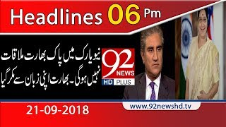 News Headlines | 06:00 PM | 21 Sep 2018 | 92NewsHD