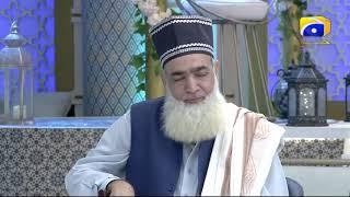 Geo Ramzan Sehri Transmission - Wa Iyyaka Nastaeen - 22 May 2019 - Ehsaas Ramzan