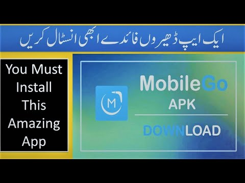 One Best of The Best App on Play Store All Kind of People Need | Mobile Go of  Wonder share